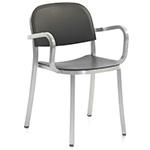 emeco 1 inch armchair - Jasper Morrison - emeco