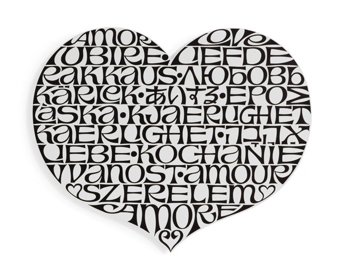 alexander girard metal wall relief international love heart