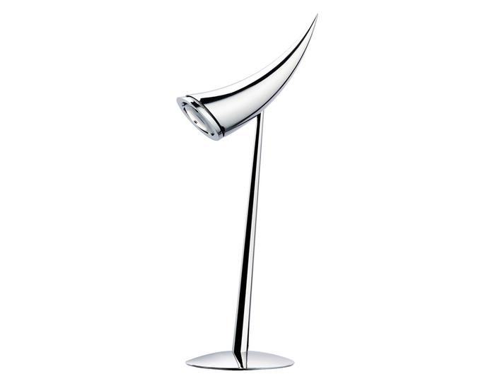 arà table lamp