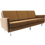 case study sofa  - modernica