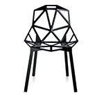magis chair one with stacking base two pack  -