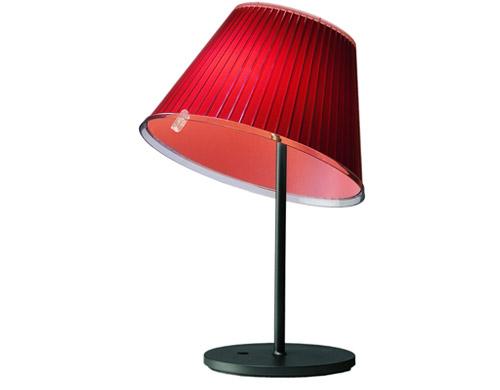 choose table lamp