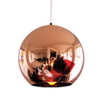 copper shade pendant light  -