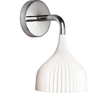 E wall lamp hivemodern e wall lamp aloadofball Images