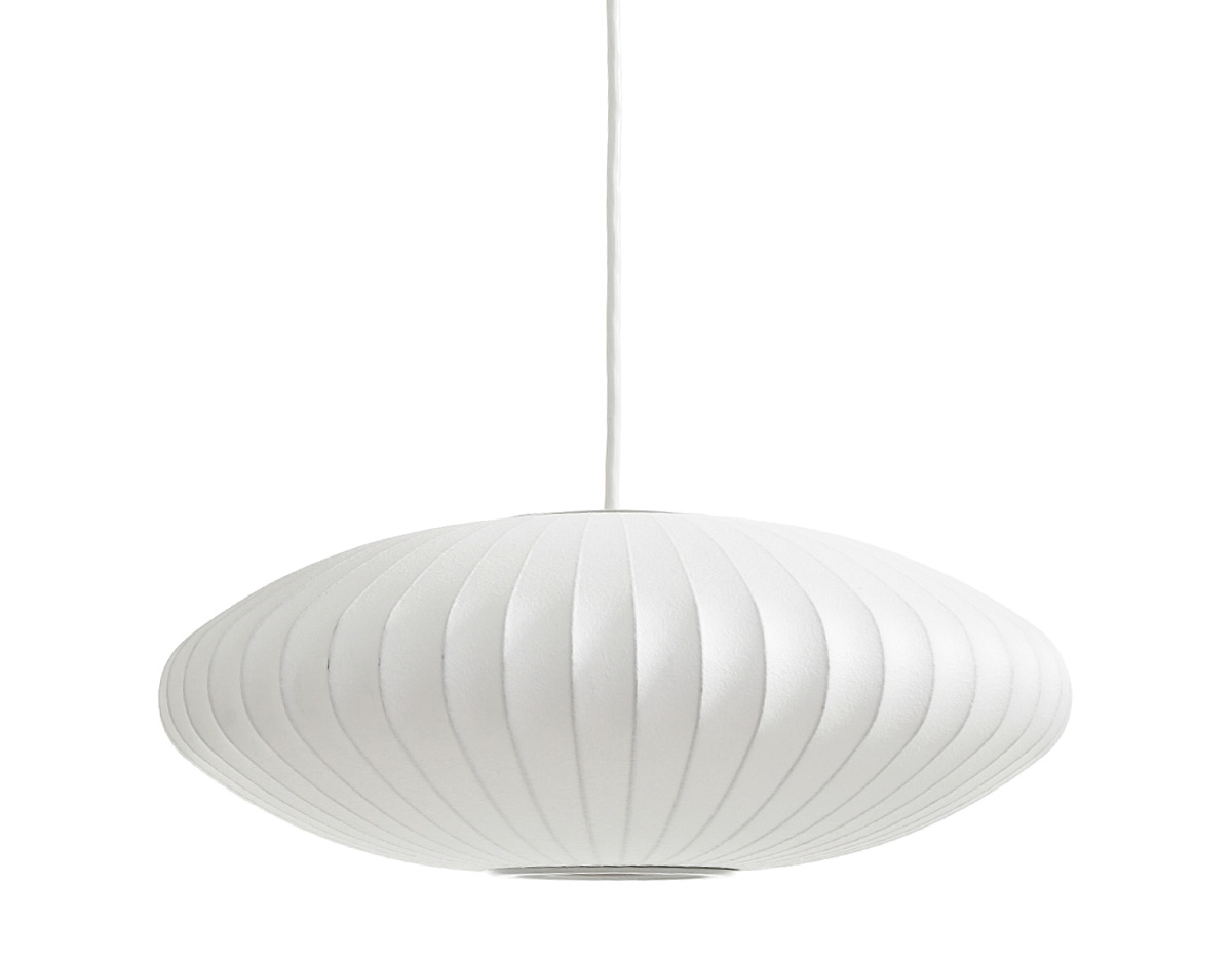 Nelson Bubble Lamp Saucer Hivemodern Com