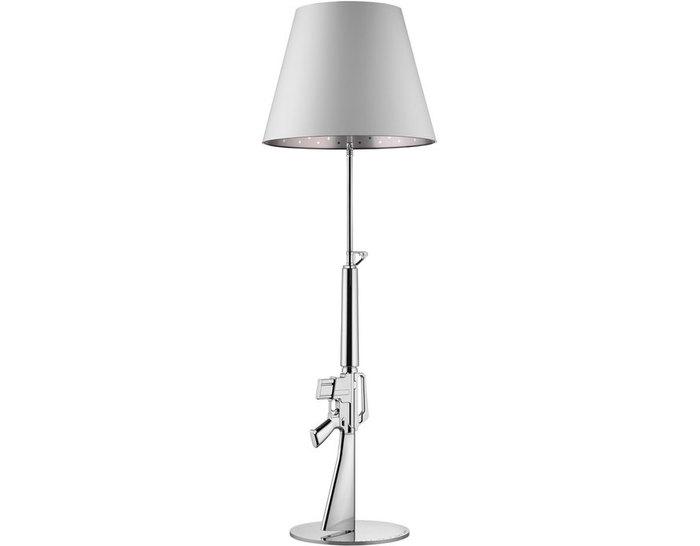 lounge gun lamp
