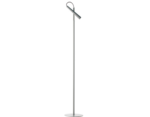 magneto floor lamp