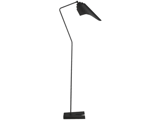 perf floor lamp