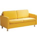 sofa 529  - Artek